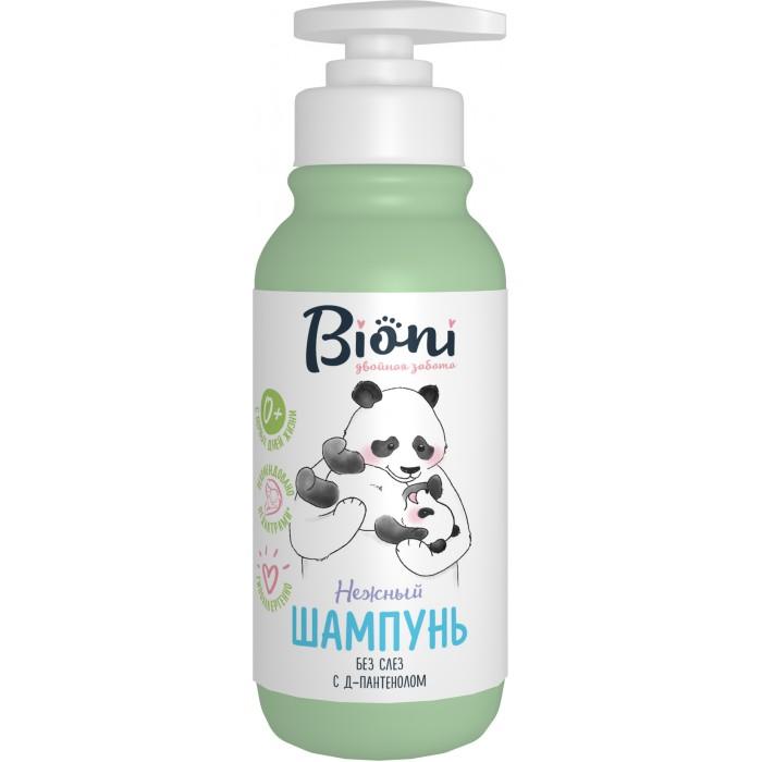Косметика для новорожденных Bioni Детский шампунь без слез 250 мл