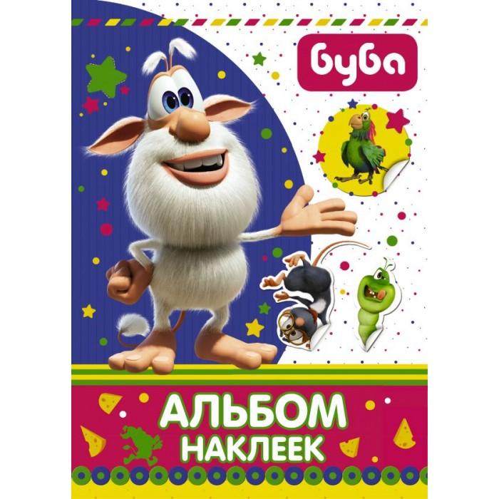 Книжки с наклейками Издательство АСТ Буба Альбом наклеек
