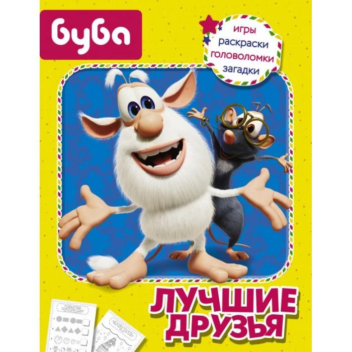 Развивающие книжки Издательство АСТ Буба Лучшие друзья