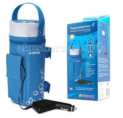 Подогреватели и стерилизаторы Maman Автомобильный подогреватель LS-C001 maman для воды rt 17 утка