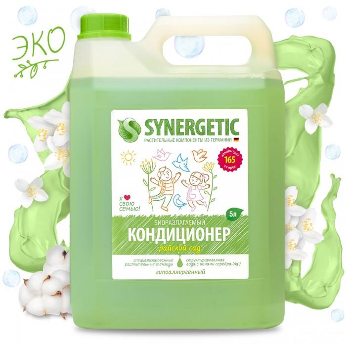 Бытовая химия Synergetic Кондиционер для белья Райский сад 5 л кондиционер для белья с запахом