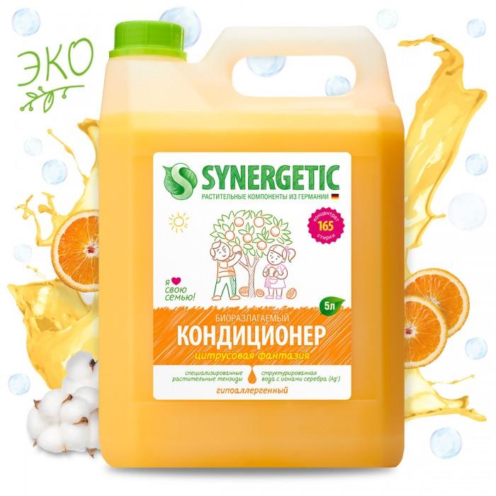 Бытовая химия Synergetic Кондиционер для белья Цитрусовая фантазия 5 л кондиционер для белья с запахом