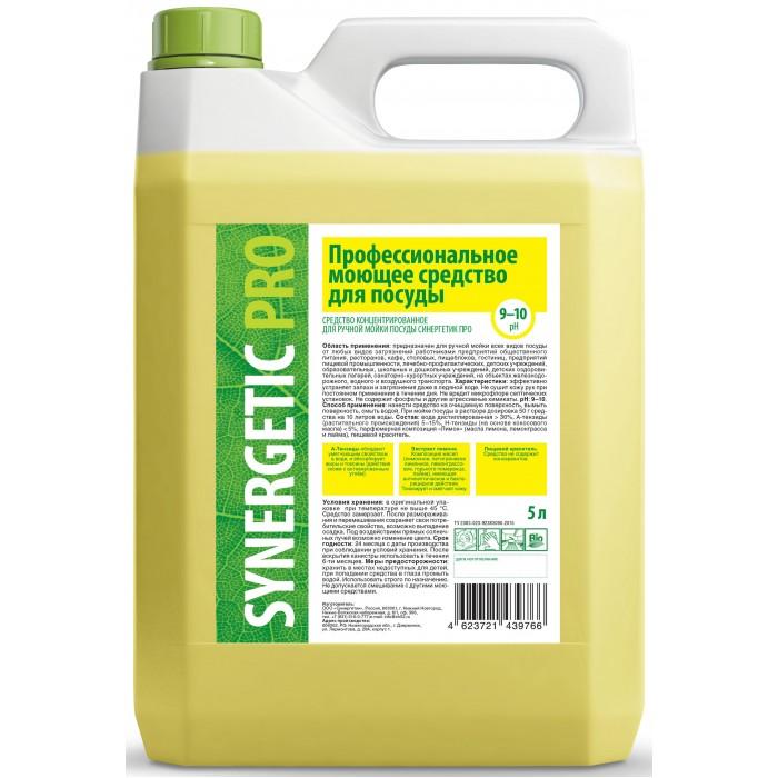 Бытовая химия Synergetic Средство для мытья посуды PRO 5 л pro brite средство для мытья посуды dream 5 л сменный блок