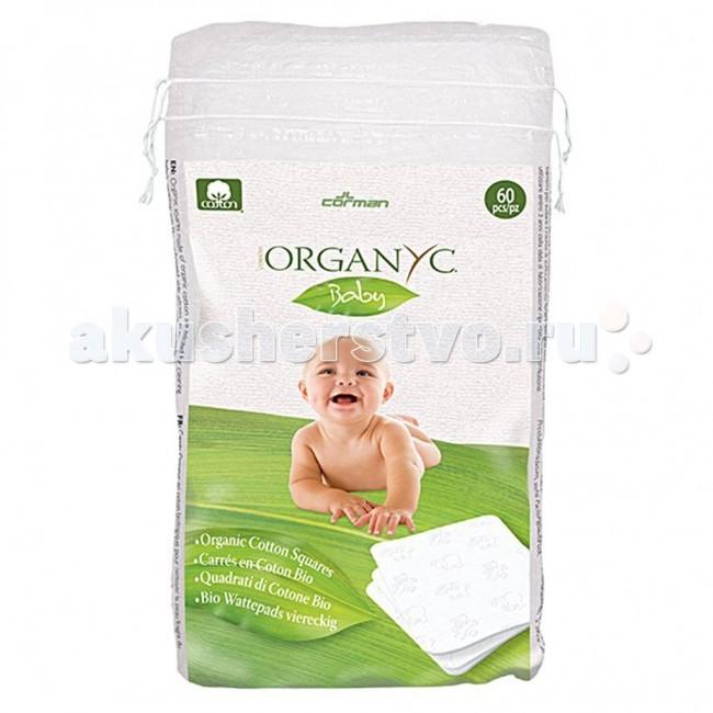 Уход за малышом Organyc Детские ватные подушечки из органического хлопка 60 шт.