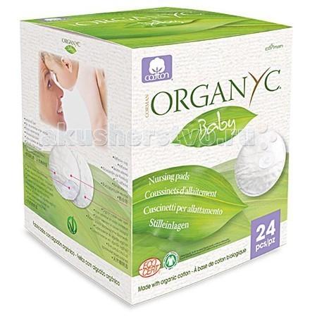 Гигиена для мамы Organyc Впитывающие вкладыши для груди 24 шт.