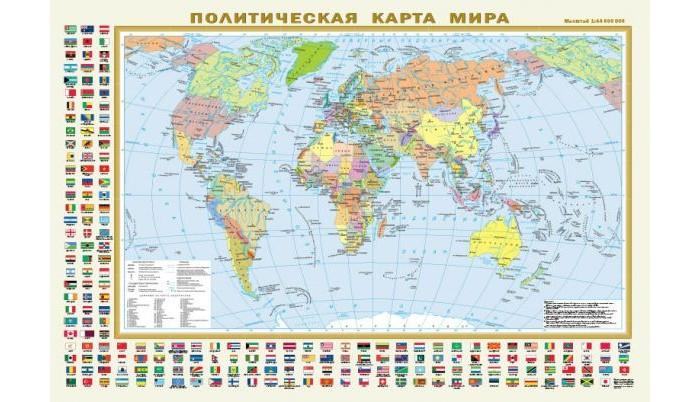 Картинка для Атласы и карты Издательство АСТ Политическая карта мира с флагами Федеративное устройство России А1