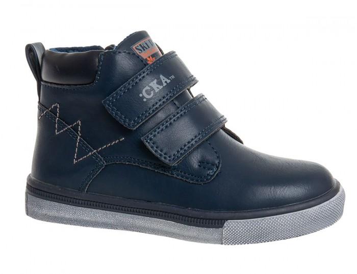 Купить Сказка Ботинки для мальчика R528035871 в интернет магазине. Цены, фото, описания, характеристики, отзывы, обзоры