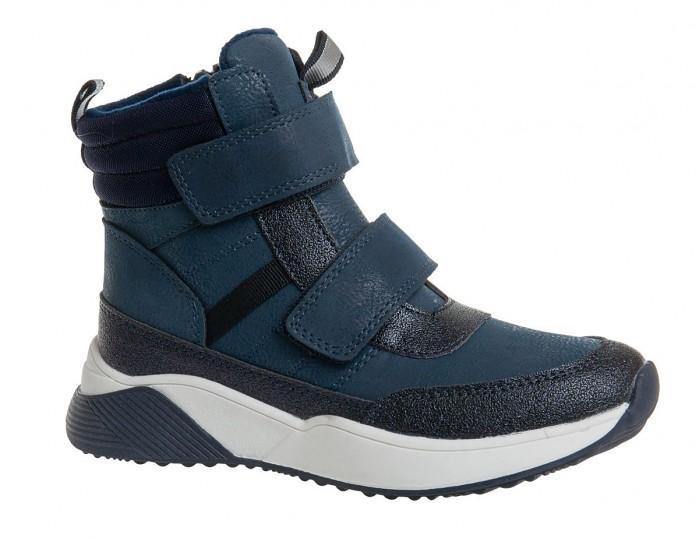 Купить Сказка Ботинки для девочки R830936272 в интернет магазине. Цены, фото, описания, характеристики, отзывы, обзоры