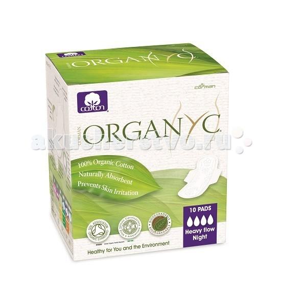 Гигиена для мамы Organyc Прокладки с крылышками Ночные ультратонкие 10 шт.