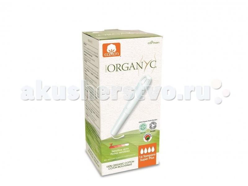 Гигиена для мамы Organyc Тампоны Супер плюс с аппликатором 14 шт.