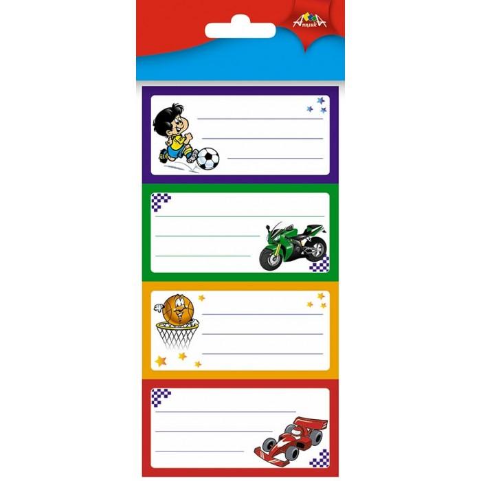 Детские наклейки Апплика Наклейки школьные с рисунком для мальчиков 12 шт. наклейки для телефонов