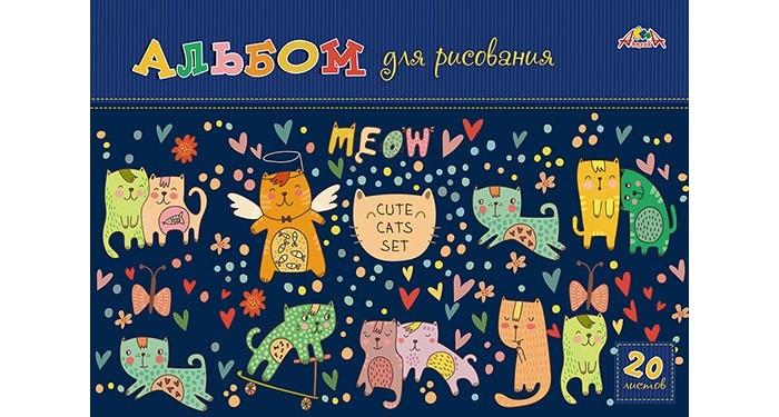 Принадлежности для рисования Апплика Альбом на гребне Разноцветные кошки А4 20 листов