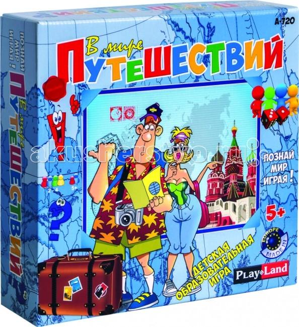 Play Land Настольная игра В мире путешествий