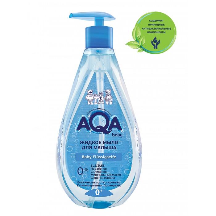 Фото - Косметика для новорожденных AQA baby Жидкое мыло для малыша 250 мл свобода крем мылоsvoboda baby длямладенца 250 мл