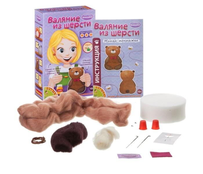 Наборы для творчества Bondibon Набор для творчества Валяние из шерсти Мишка набор наколенников из собачьей шерсти мухтар