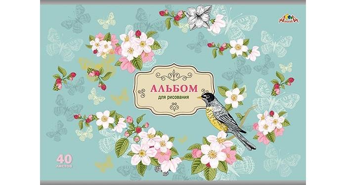 Купить Апплика Альбом для рисования на скрепке Птичка и цветы А4 40 листов в интернет магазине. Цены, фото, описания, характеристики, отзывы, обзоры