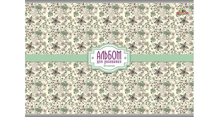 Принадлежности для рисования Апплика Альбом на скрепке Цветочный принт А4 40 листов