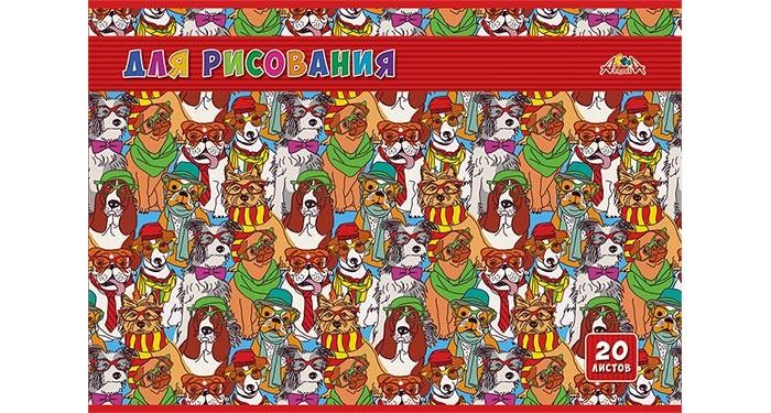 Принадлежности для рисования Апплика Тетрадь для рисования на скрепке Паттерн Собаки А4 20 листов