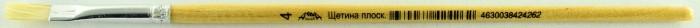 Принадлежности для рисования Апплика Кисть плоская щетина №4 С3499-01 недорого