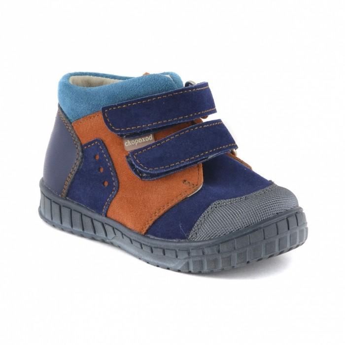 Купить Скороход Ботинки для девочки 16-143-2 в интернет магазине. Цены, фото, описания, характеристики, отзывы, обзоры