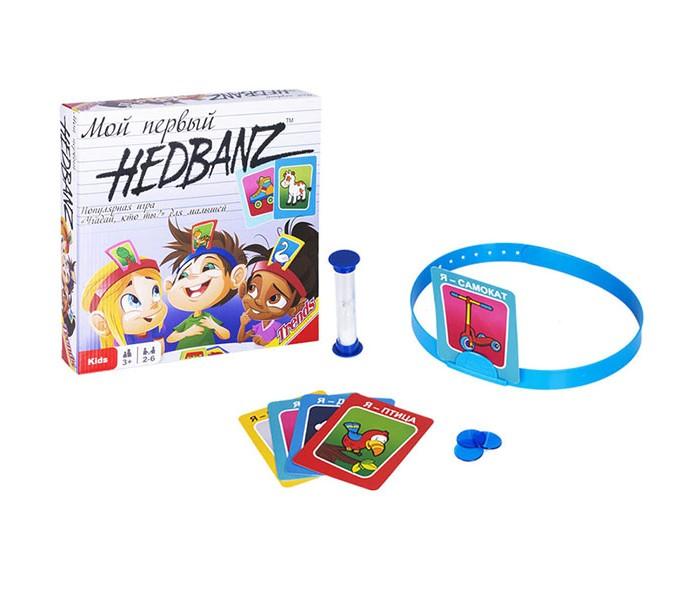 Настольные игры Trends Настольная игра Мой первый Hedbanz настольная игра trends мой первый hedbanz