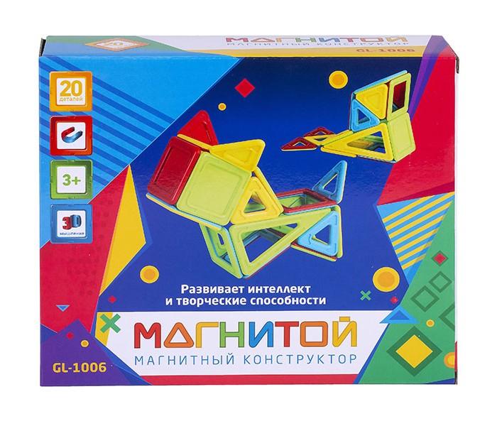 Купить Конструкторы, Конструктор Магнитой магнитный (20 деталей)