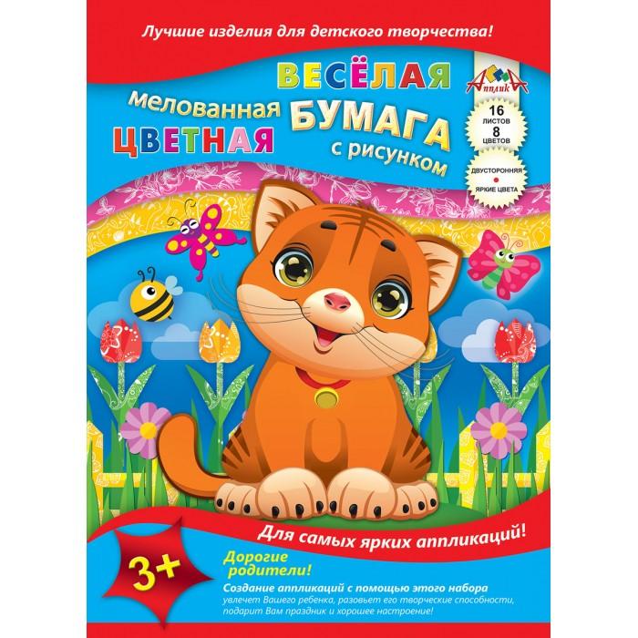 Картинка для Канцелярия Апплика Цветная бумага Котенок мелованная двусторонняя с рисунком А4 16 листов 8 цветов