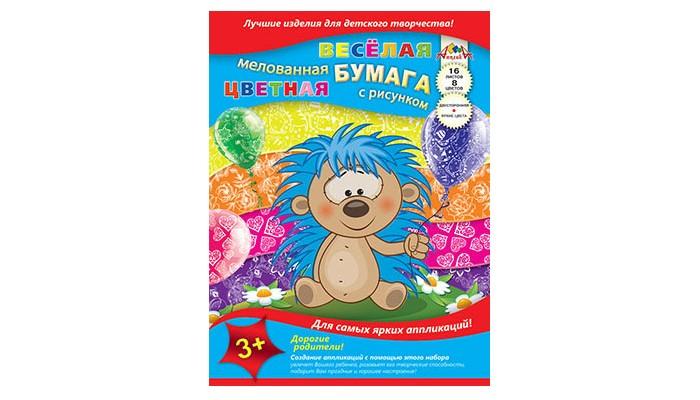 Картинка для Канцелярия Апплика Цветная бумага Ёжик с шариком мелованная двусторонняя с рисунком А4 16 листов 8 цветов
