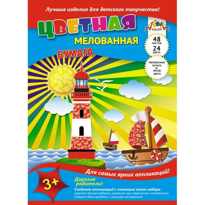 Картинка для Канцелярия Апплика Цветная бумага Морское путешествие мелованная двусторонняя с рисунком А4 8 листов 8 цветов