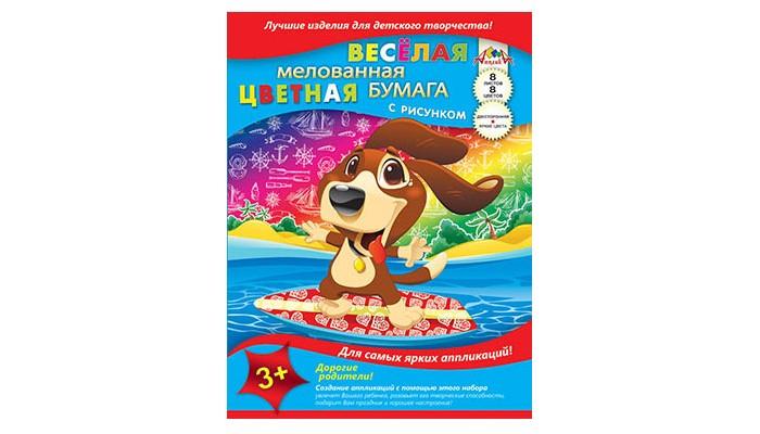 Канцелярия Апплика Цветная бумага Щенок-серфингист мелованная двусторонняя с рисунком А4 8 листов 8 цветов