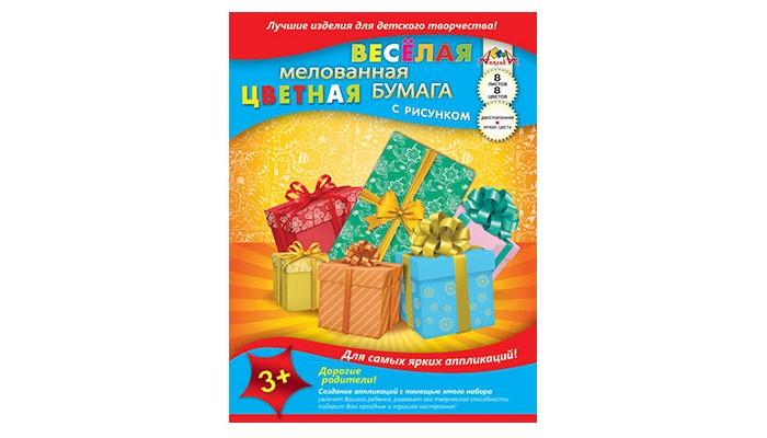Картинка для Канцелярия Апплика Цветная бумага Подарочные коробочки мелованная двусторонняя с рисунком А4 8 листов 8 цветов