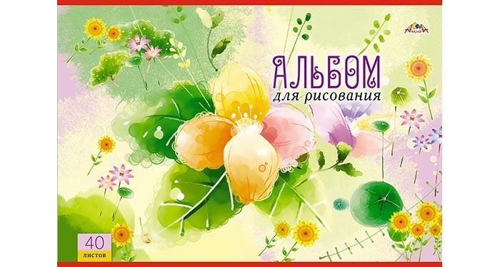 Принадлежности для рисования Апплика Альбом для рисования на скрепке Желтые цветы 40 листов А4 альбом для рисования апплика а4 40 листов