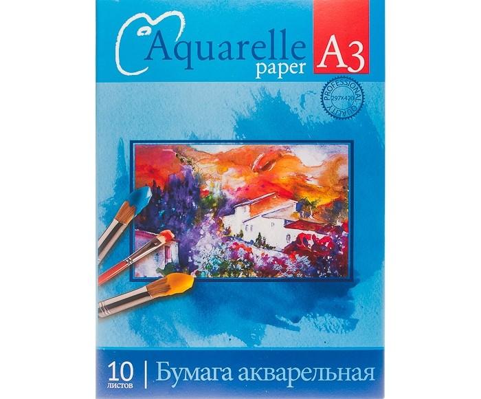 Принадлежности для рисования Апплика Папка для акварели Дом на склоне 10 листов А3 мир акварели