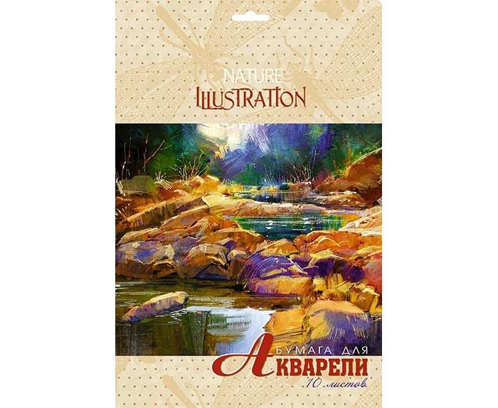 Принадлежности для рисования Апплика Папка для акварели Горный ручей 10 листов А4 мир акварели