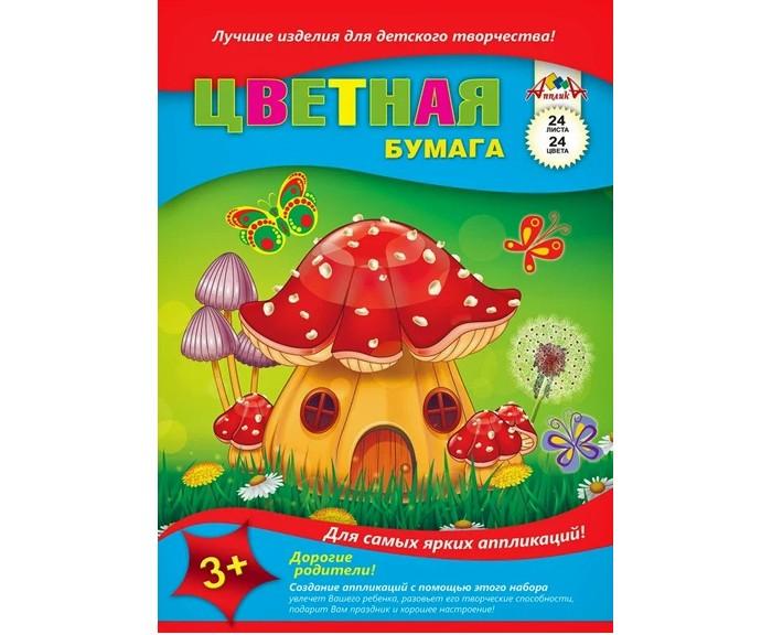 Канцелярия Апплика Цветная бумага Дом грибок А4 24 листа цвета