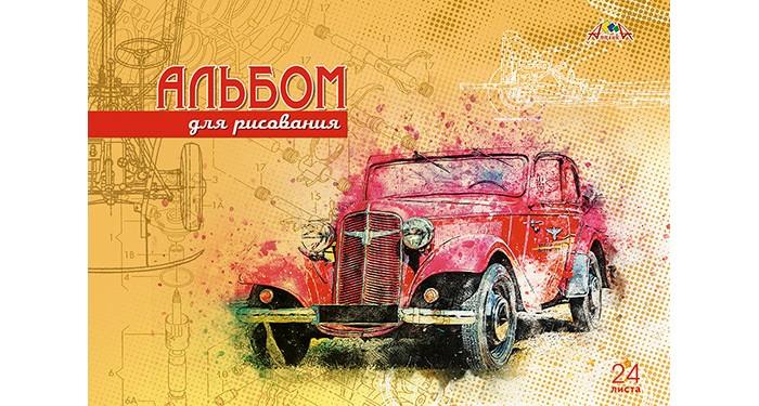 Принадлежности для рисования Апплика Альбом для рисования на гребне Красное авто А4 24 листа принадлежности для рисования спейс альбом для рисования питомцы my pals мои друзья 24 листа