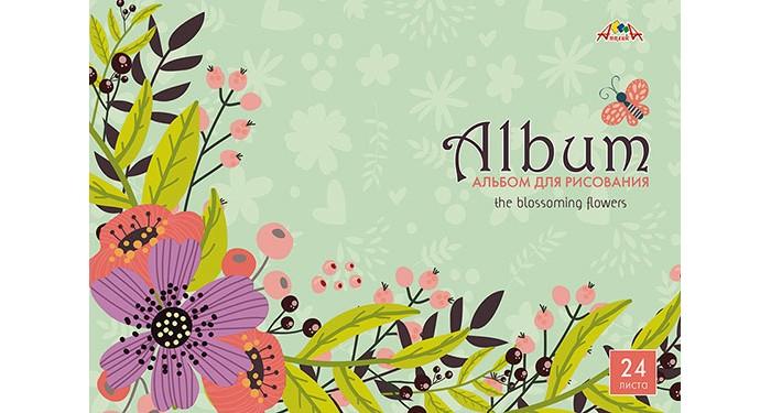 Принадлежности для рисования Апплика Альбом для рисования на гребне Цветы А4 24 листа принадлежности для рисования спейс альбом для рисования питомцы my pals мои друзья 24 листа