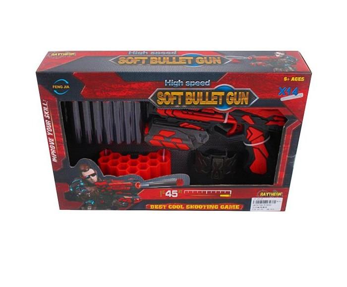 Nerf Hasbro Комплект игрушечных стрел Мега 20 шт.