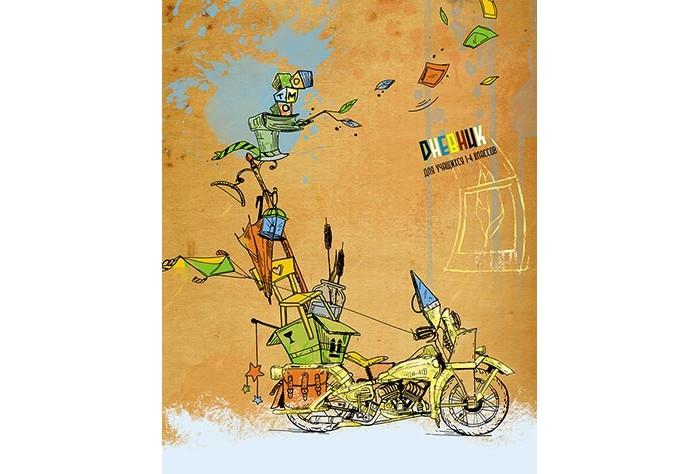Канцелярия Апплика Дневник для младших классов Веселое путешествие 48 листов канцелярия апплика дневник для младших классов юный гонщик 48 листов