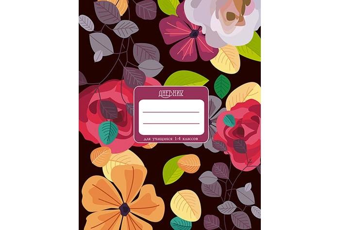 Канцелярия Апплика Дневник для младших классов Школьный паттерн 48 листов канцелярия апплика дневник для младших классов юный гонщик 48 листов