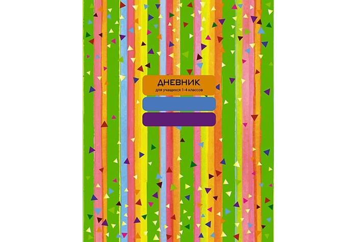 Канцелярия Апплика Дневник для младших классов Разноцветные полосы 48 листов