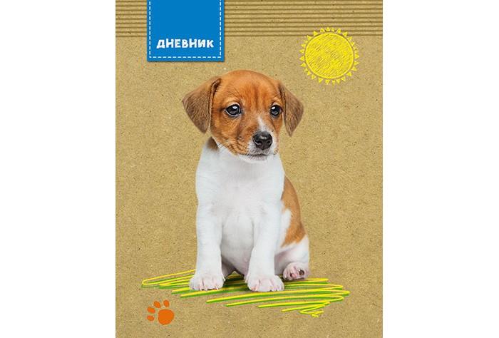 Канцелярия Апплика Дневник универсальный блок Милый щенок 40 листов