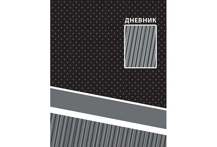 Канцелярия Апплика Дневник универсальный блок Черный паттерн 40 листов