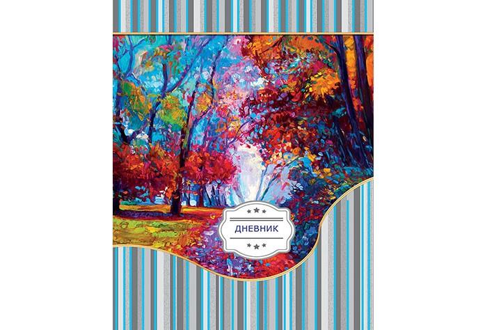 Канцелярия Апплика Дневник универсальный блок Осенний пейзаж 40 листов