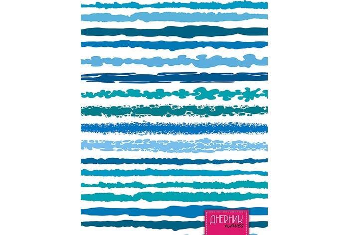 Канцелярия Апплика Дневник универсальный блок Голубые полосы 40 листов