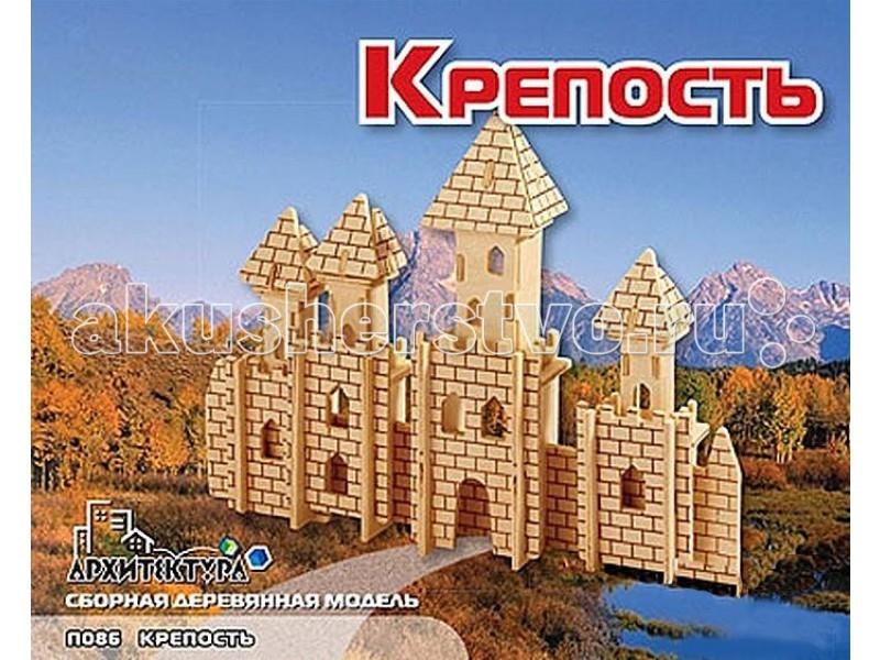 Конструкторы Мир деревянных игрушек (МДИ) Сборная модель Крепость игрушка мир деревянных игрушек лабиринт слон д345