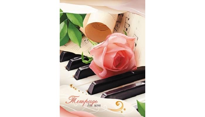 Канцелярия Апплика Тетрадь для нот Роза А4 8 листов