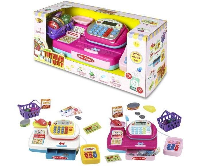 Купить Ролевые игры, Наша Игрушка Кассовый аппарат Торговый центр (14 предметов)