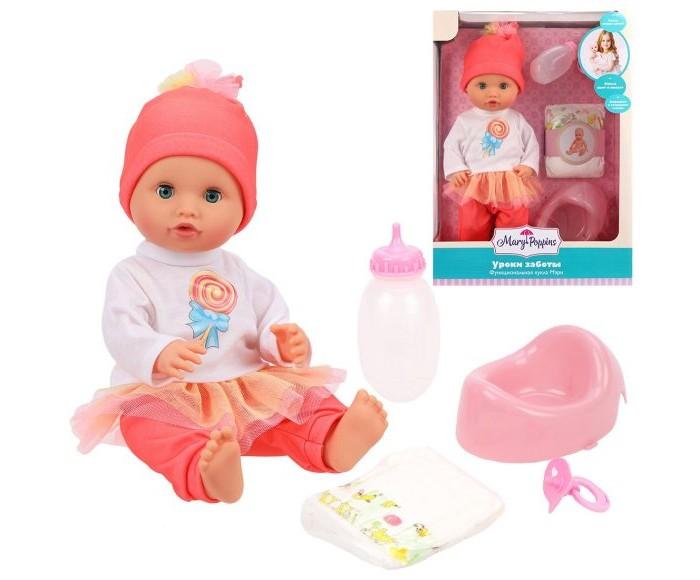 Купить Куклы и одежда для кукол, Mary Poppins Кукла функциональная Mary Уроки заботы коллекция Карамель 36 см