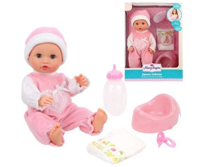 Купить Куклы и одежда для кукол, Mary Poppins Кукла функциональная Mary Уроки заботы коллекция Корона 36 см